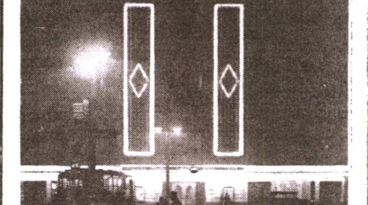 Neon Facade in the 1930s prior to removal during WWII